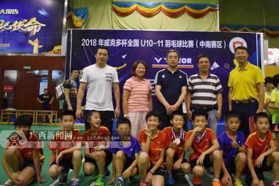 2018全国U10-11羽毛球比赛(中南赛区)在南宁落幕