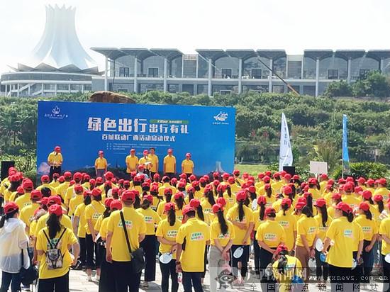"""广西启动""""文明旅游 为中国加分""""百城联动活动"""