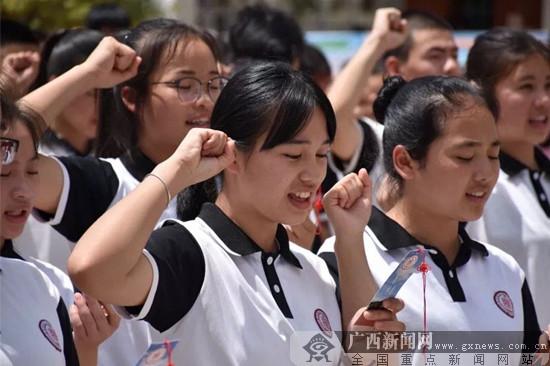 金秀举办18岁成人礼仪式