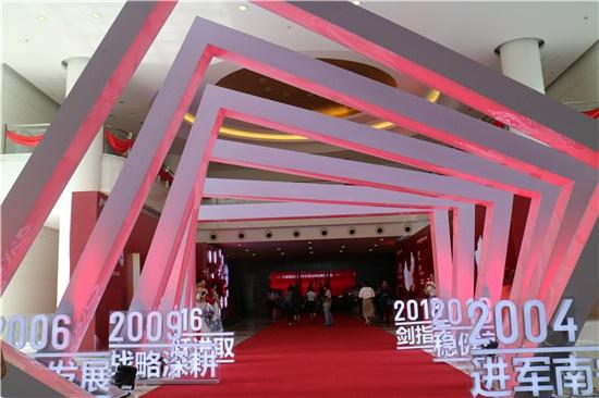 """""""云集星辉耀未来""""云星集团25周年庆成功举办"""