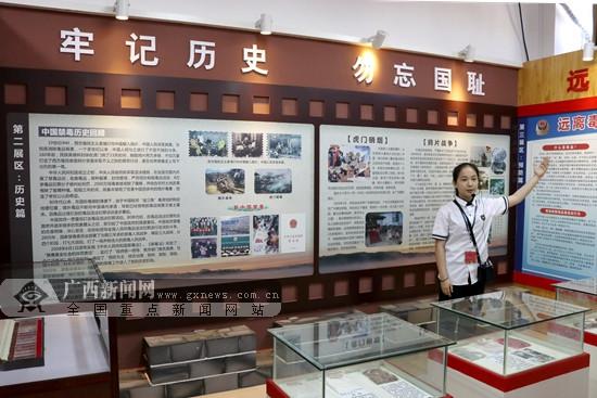 学校社区齐上阵 广西禁毒工作探索新模式(组图)