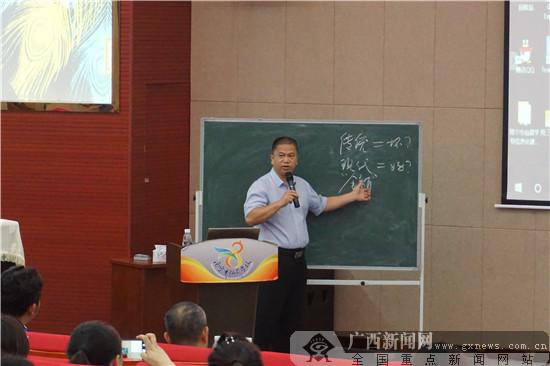 """特级教师黄世忠到仙葫学校分享教育""""三维目标"""""""