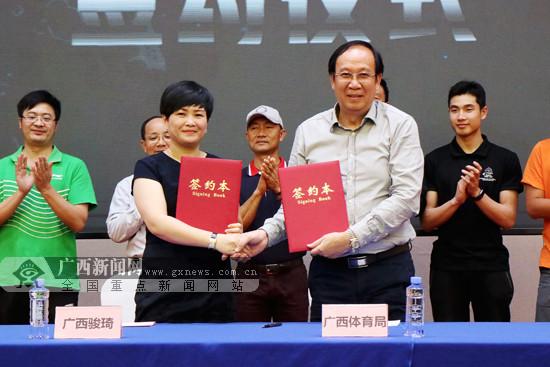 广西正式成立马术运动队 目前已有教练和骑手8人