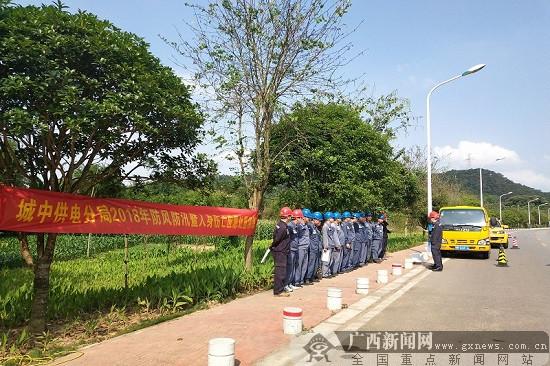 柳州供电局全力保障迎峰度夏期间电网安全稳定