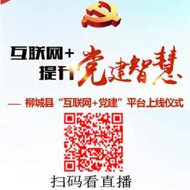 广西手机报5月30日