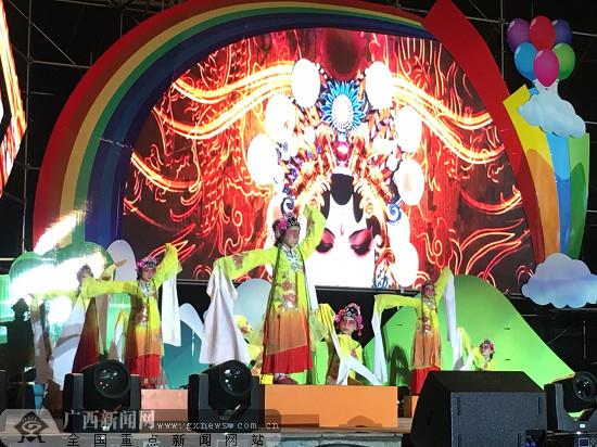 玉林市举办庆祝六一国际儿童节文艺晚会