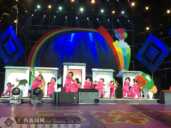 """玉林市举办庆祝""""六一""""国际儿童节文艺晚会"""