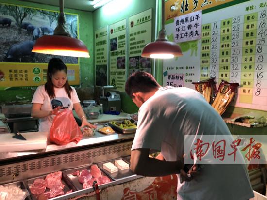 猪价下跌土猪肉价却坚挺 有的卖到110元/公斤(图)