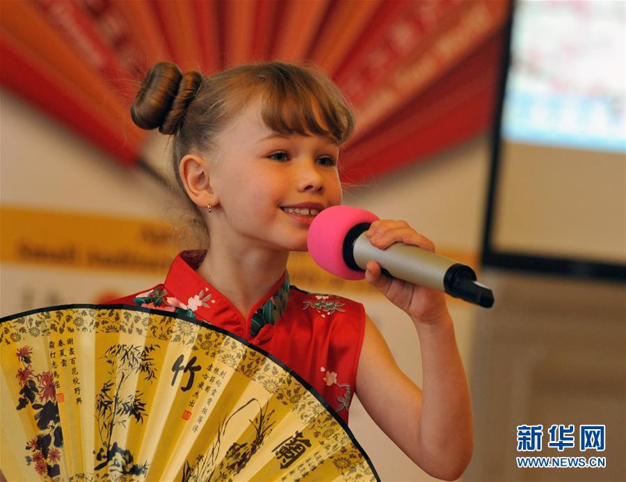 (国际・图文互动)(1)通讯:中文为媒 文化作桥――欧洲孔子学院增进中欧人民友谊