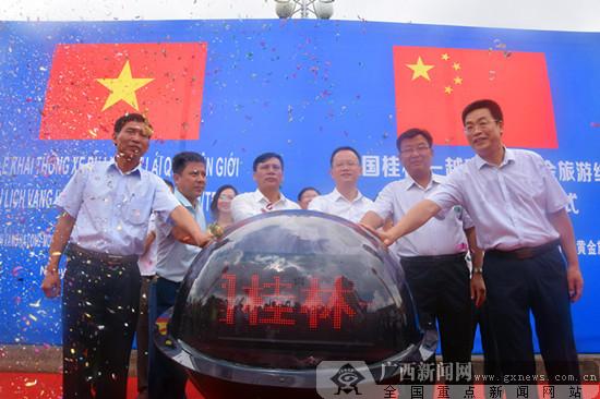 中国桂林、防城港—越南芒街、下龙自驾游开通