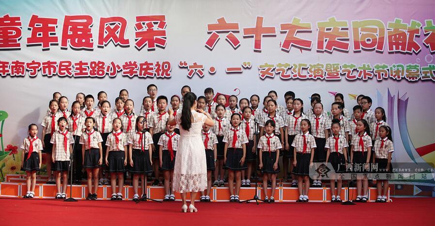 """金色童年展风采 民主路小学庆""""六一""""节目丰富多彩"""