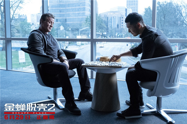 网上赌博平台大全:电影《金蝉脱壳2》海报预告双发