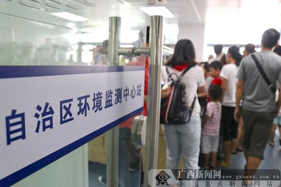 广西环境监测站举办公众开放日活动(组图)