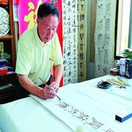 广西手机报6月3日下午版