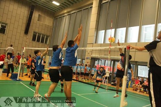 305支队伍角逐广西区直中直企事业单位职工气排球赛