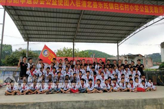 """创新""""体育+""""惠民 浦北县启动跆拳道公益支教活动"""