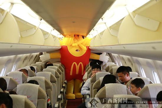 客舱惊现薯条人!北部湾航空六一嘉年华欢乐开启