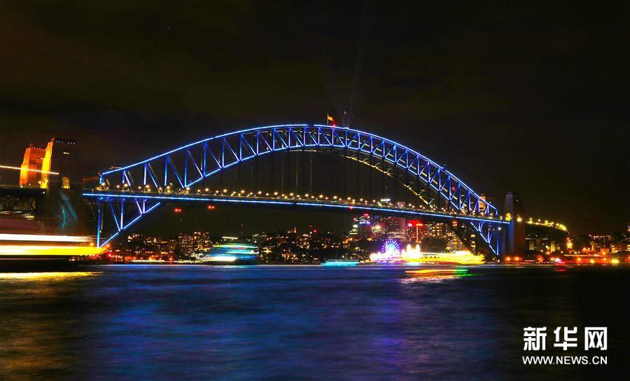 (国际)(2)缤纷悉尼灯光音乐节