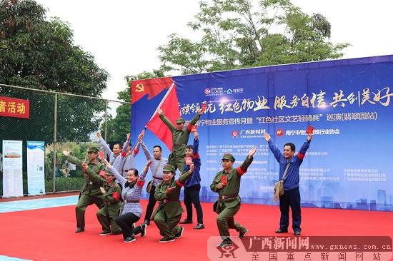 ¡°红色社区文艺轻骑兵¡±社区巡演 为居民送欢乐