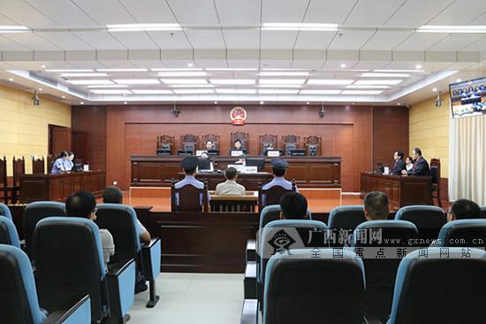 广西龙州县委原副书记刘加义受贿贪污逾600万获刑