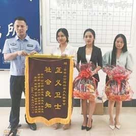 广西手机报6月6日下午版