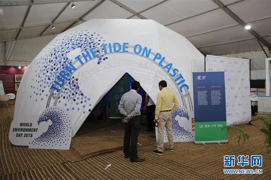 (国际・图文互动)(2)印度政府呼吁全社会减少塑料污染