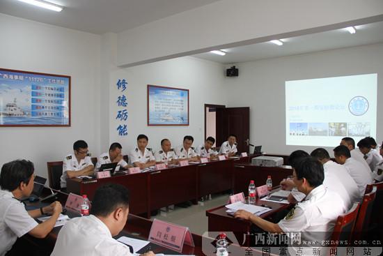 广西海事系统第一期安检微论坛在钦州举办
