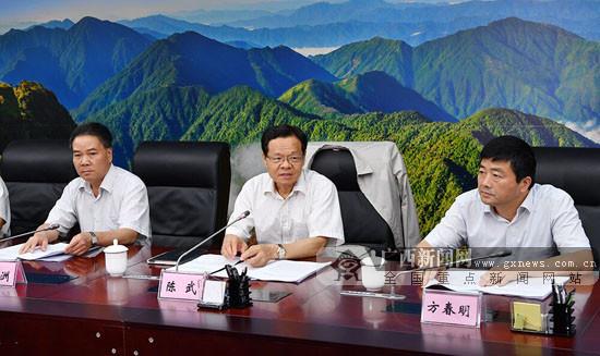 陈武:以必胜决心打好自然保护区确界这场硬仗