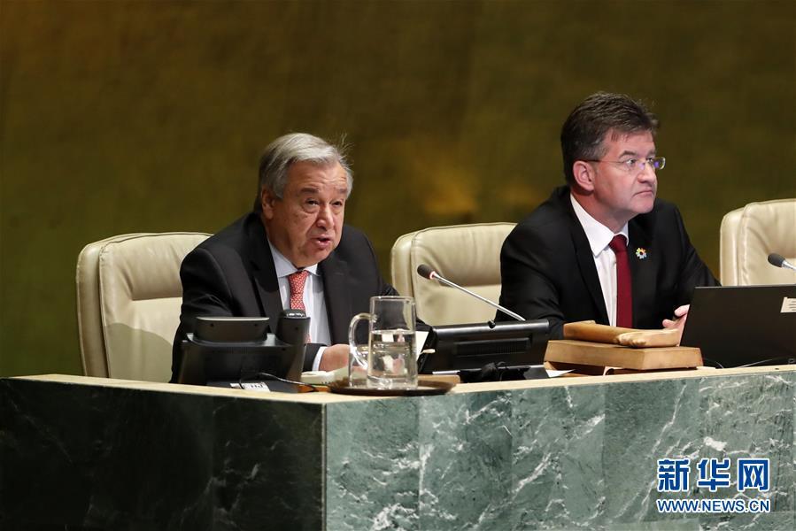 (国际)(3)厄瓜多尔外长当选第73届联合国大会主席