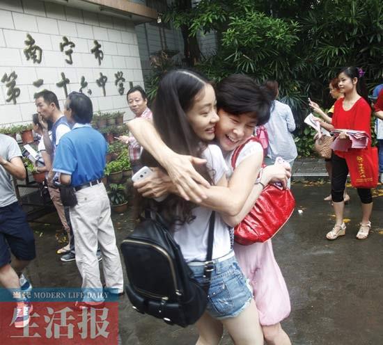 [广西这一天]第12期:广西这个地方是全国先期恢复高考的试点地区,还有更多创举影响全国……