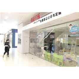 广西手机报6月7日下午版