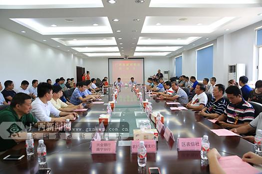 广西优质稻购销洽谈会签署香米意向购销协议15万吨