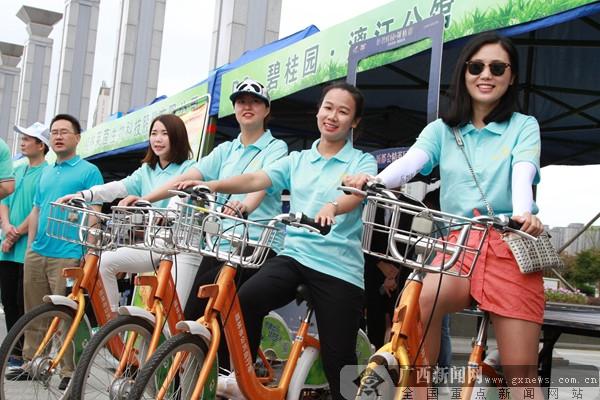 桂林:骑车走步都是节能降耗保卫蓝天支持者