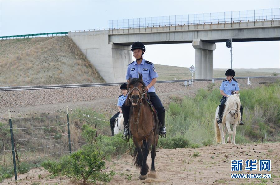 (社会)(1)草原骑警队:铁路沿线守卫者