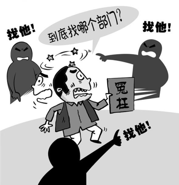 画中话:公检法扯皮