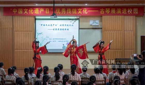 """""""中国文化遗产日""""优秀传统文化古琴展演进校园"""