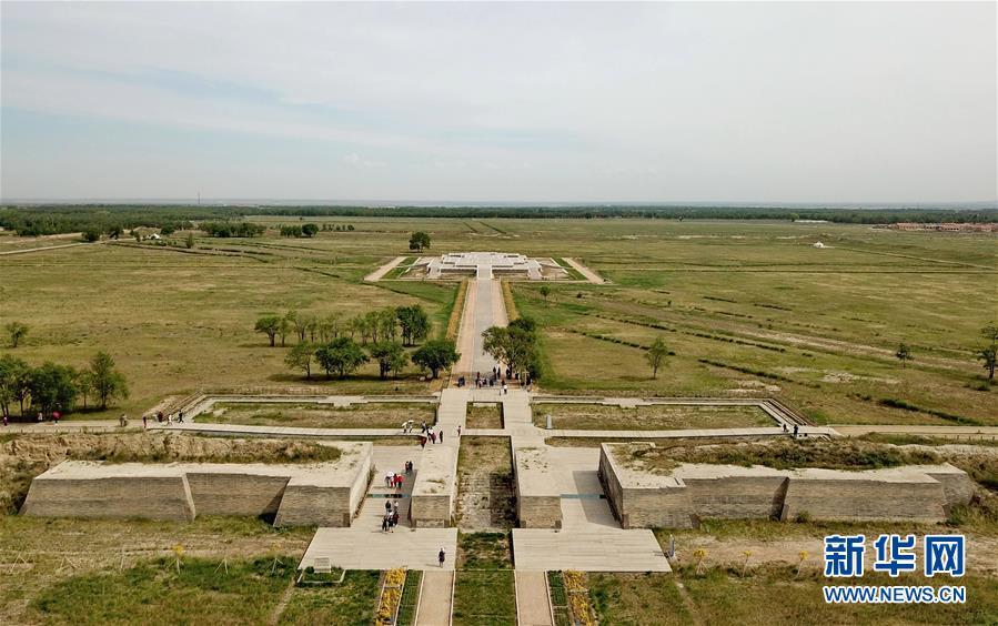 (文化)(1)元中都国家考古遗址公园挂牌