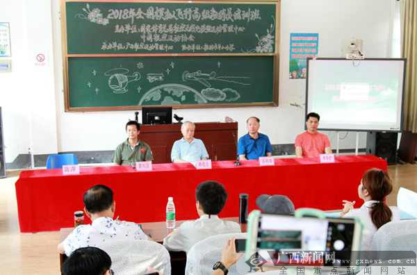 全国模拟飞行培训在桂林开班 50名学员获高级教练员证