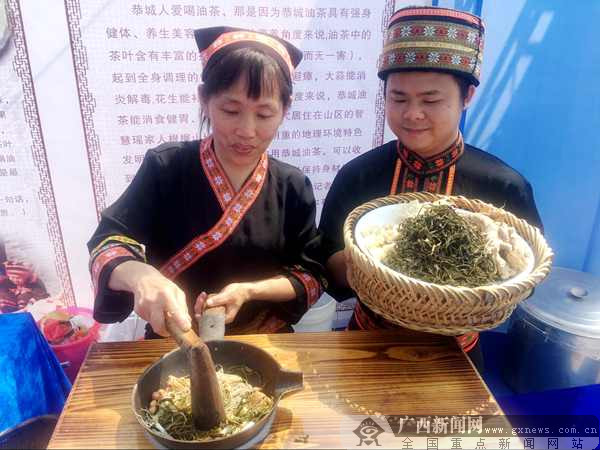 恭城筹办第八届威尼斯人娱乐场恭城油茶文化旅游节