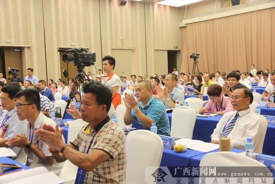 全国追溯体系建设课题学术研讨会在南宁召开