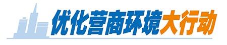 """广西出台好政策 主动给诚信经营企业送""""大红包"""""""