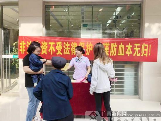 农行隆林县支行开展防范非法集资宣传活动