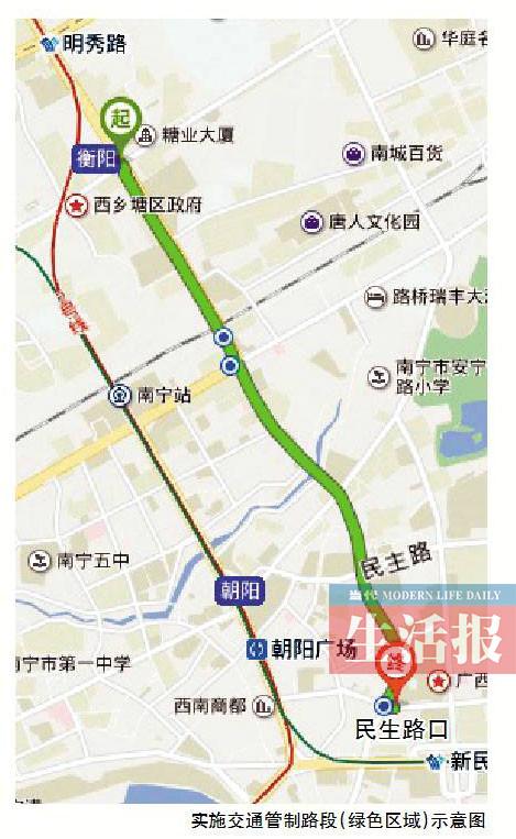 堵!南宁市友爱南路6月13日起大修 全线分阶段限行