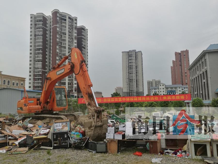 广西禁赌 半年拘留近2.4万人