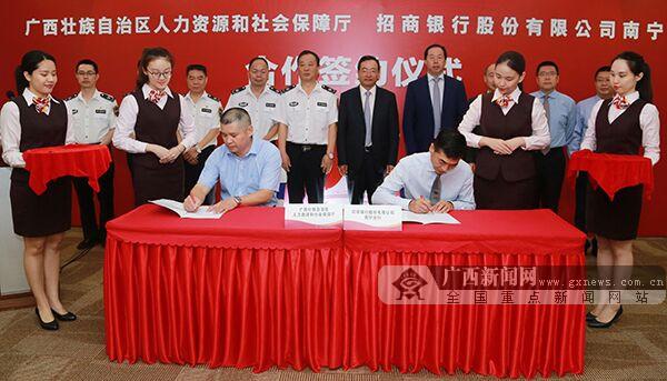 全国首创!广西推动农民工工资保证金三方监管 四市试点施行