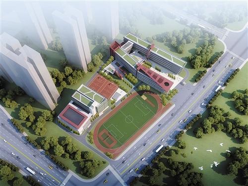 相思湖学校、相思湖北路小学开建 明年9月投入使用