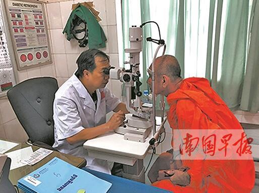 """广西实施""""一带一路""""柬埔寨消除白内障致盲行动"""
