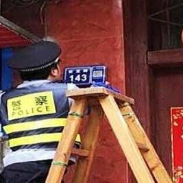 广西手机报6月13日