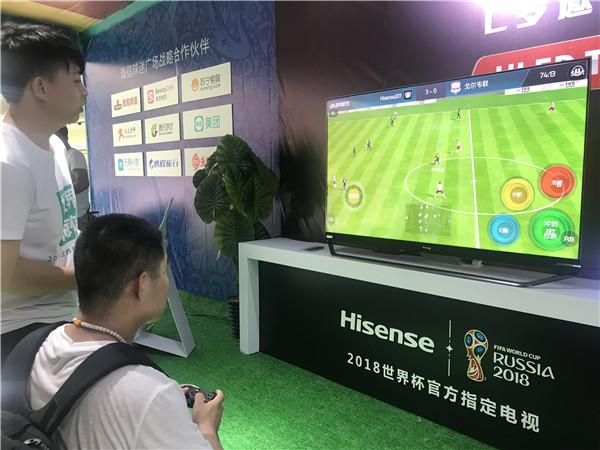 海信电视发布看球神器 南宁首个球迷广场免费开放