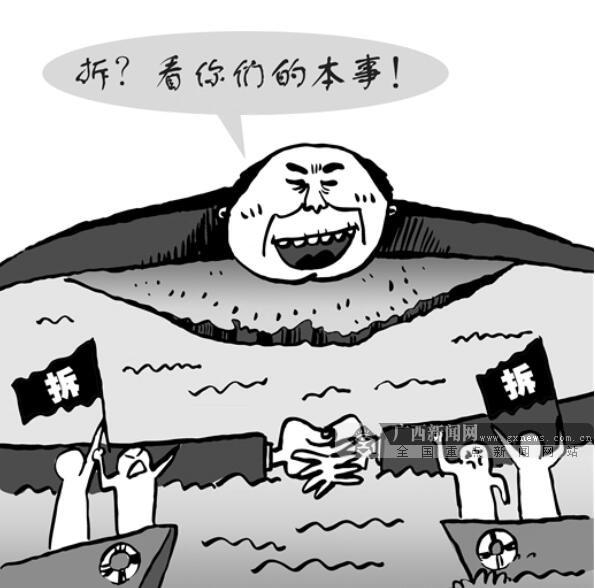 画中话:湖中筑长城